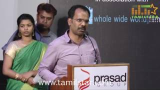 Idhu Vedhalam Sollum Kathai Movie Press Meet