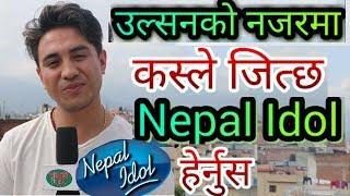 Out भएका उल्सन श्रेष्ठको नजरमा Nepal Idol कस्ले जित्छ  हेर्नुस Interview With Ulson Shrestha
