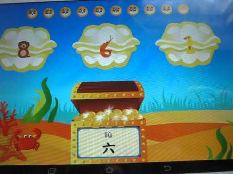 Игра для изучения  китайского для детей.