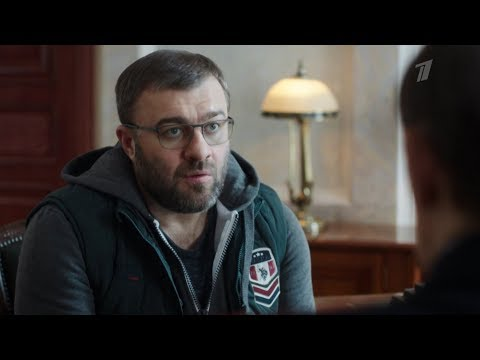 Гадалка. 11 серия (сериал, детектив 2019)