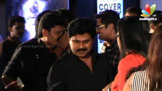 Escape From Uganda Movie Audio Launch | Dileep, Rima Kallingal, R.Parthiepan | Latest Movies