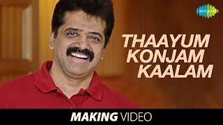 Kangaroo   Making of Thaayum Konjam Kaalam song