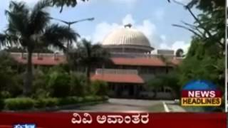 Headlines 30 December 2013 - Suvarna News