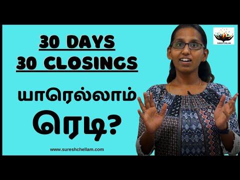 30 Days 30 Closings யாரெல்லாம் ரெடி?? #closing #preparations #success #networkmarketing