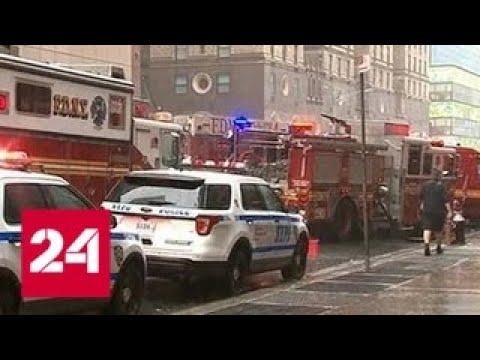 ЧП в Нью-Йорке: вертолет рухнул на небоскреб через 11 минут после взлета - Россия 24