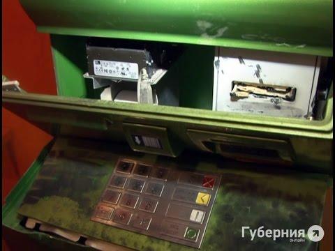 Два пункта самообслуживания Сбербанка подверглись нападению в Хабаровске . MestoproTV
