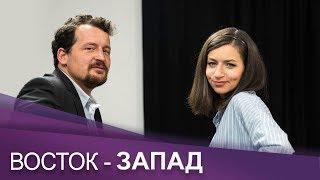 """Наш опрос: кого выбирает """"Русский Берлин."""" Как вам результаты? Восток-Запад. 09.03.18."""