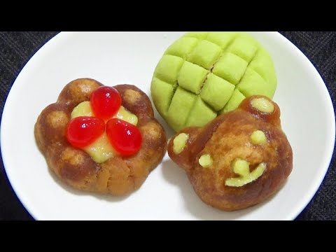 You can eat 可吃 popin' cookin' 19 - Bakery (Bear, Melon bun)