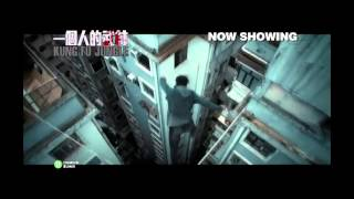 KUNGFU JUNGLE 《一个人的武林》 Trailer (English VO) : NOW SHOWING