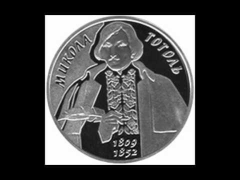 Modern Coins of Ukraine