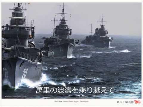 軍艦 マーチ 歌詞