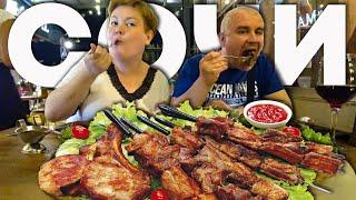 Отдых в Сочи Где поесть САМЫЙ ВКУСНЫЙ шашлык в Адлере Цены на еду в кафе 2020 Мукбанг