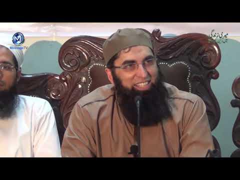 Junaid Jamshed How Deen came into my life   آب بیتی ، جنید جمشید میری زندگی میں دین کیسے آیا