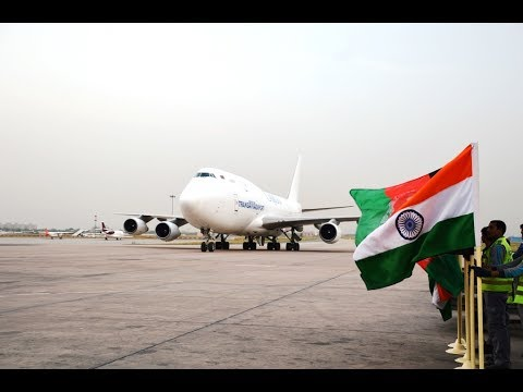 The moment when the first cargo flight of India Afghanistan's air corridor arrives at IGI airport