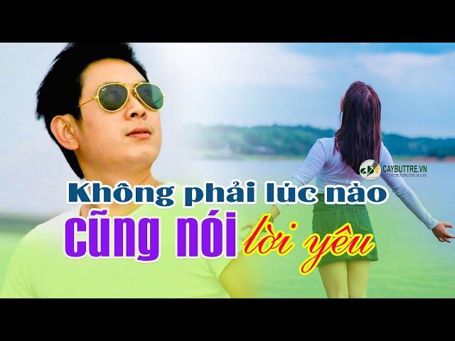 Không phải lúc nào người ta cũng nói yêu…   Số 84   Giọng đọc Dương Hồng Kông