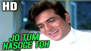 Jo Tum Hasoge Toh Duniya Hasegi | Kishore Kumar | Kathputli 1971 Songs | Jeetendra, Helen