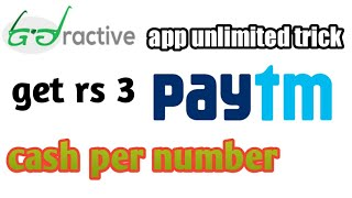 unlimited trick adractive app get rs 3 paytm cash per number // minimum reddem amount is only rs 10