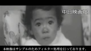 東京練馬区の山下さん一家の五つ子の誕生日。 ※当時の音声オリジナルの...