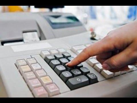 Транспортный налог на автомобиль — как проверить онлайн по ИНН