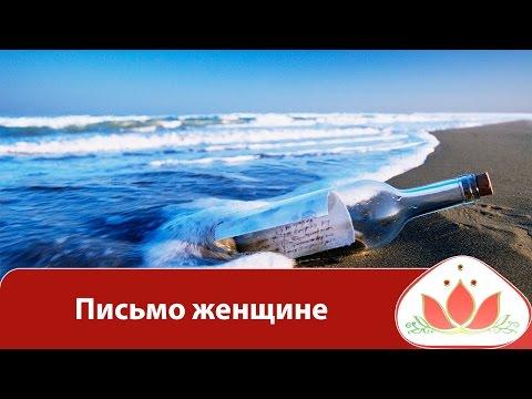 Зрелые Русские Женщины vsunulcom