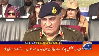 Geo Headlines 05 PM | 21st January 2020