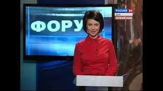 """Ток-шоу """"ФОРУМ"""" - Экологическая безопасность"""