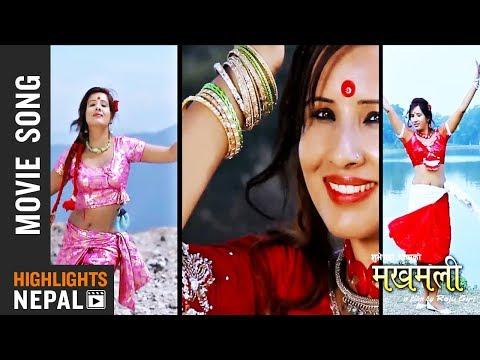Aakhai Ma Gajal | MAKHAMALI Song | Durga Kharel | Suvechchha Thapa