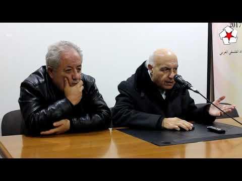 الماركسية فلسفة الثورة - د. هشام غصيب  - 22:52-2018 / 11 / 27