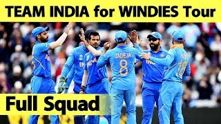 Full Team India Squad For West Indies Tour | ODI Team | T20 Team | Test Team | Sports Tak