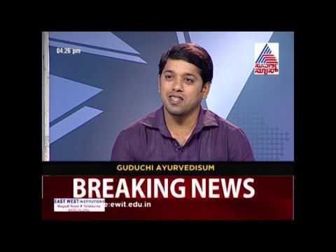 guduchi suvarna news live