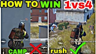 HOW TO WIN 1vs4 SITUATION(18 kills asia) • PUBG MOBILE GAMEPLAY