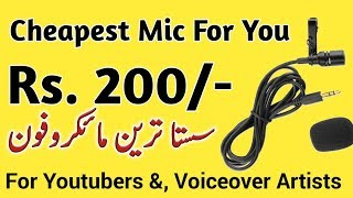 Best Budget Mic for Youtube | Cheapest Mic For Youtubers 2018
