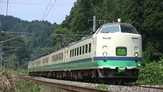 新潟の485系快速くびき野と特急北越~信越本線(Shin-etsu line, Niigata)