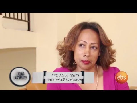 Ethio Business Season 1 Ep 8