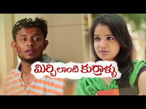 Jabardast Durgarao's 1st Independent Film   Mirchi lanti Kurrallu   Kiran G Tholupunuri   U&I