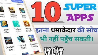 Top 10 Super Android New Apps | Safe And very Useful | By Hamesha Seekho.