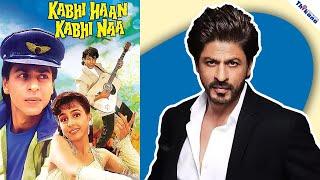 KHKN Unknown Facts | क्यों DDLJ, Darr & Kuch Kuch Hota Hai नहीं ये FLOP Movie Hai SRK की Favourite ?
