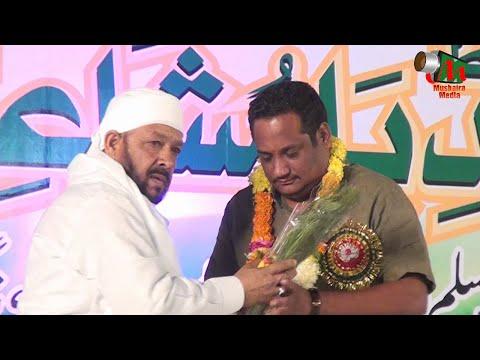Isteqbal, Nagpur Mushaira, 25/01/2016, Con. ABDUL LATEEF, Mushaira Media