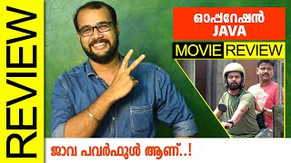 Operation Java Malayalam Movie Review by Sudhish Payyanur @Monsoon Media