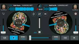 DJ SAGAR KANKER ALL CG HINDI PUNJABI NONSTOP DJ VIBRATION MAHSUP VIBRATE SONGS 2019