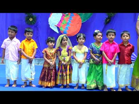 "Dharmapuri DNV International Academy "" HAPPY JANMASHTAMI "" Celebration"