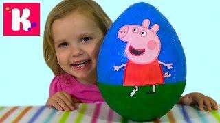 Свинка Пеппа большое яйцо с сюрпризом открываем игрушки Giant surprise egg Peppa pig toys