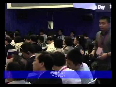 World Statistics Day Observance at the UN Pavilion of Shanghai Expo 2010   Part 1