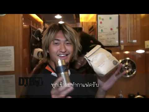 ONE OK ROCK @BUS INVADERS Ep. 902 [ Thai sub]