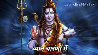 Shiv Shankar Ko Jisne Puja, Mahadev Whatsapp Status Video, mahakal status,Shivratri 2021,Bhakti Jyot