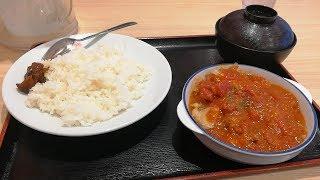 松屋の期間限定メニュー、ごろごろチキンのトマトカレーを食べました。 ...