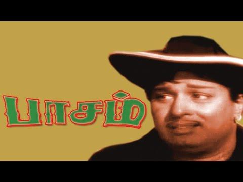 Paasam | M.G.R, Sarojadevi | Tamil Movie HD