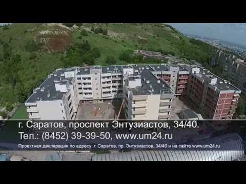 mail ru знакомства саратове