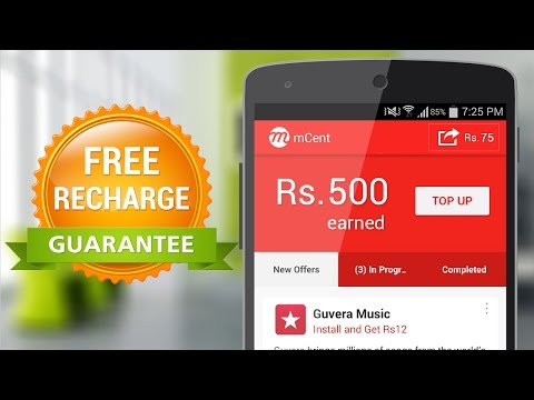 2015 Working Trick to earn & get Free Mobile Recharge in India