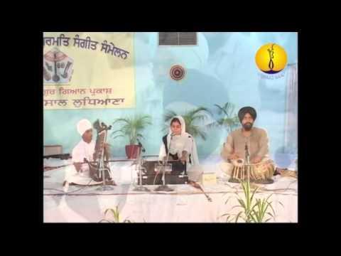 AGSS 2008 : Raag Jaitshree - Bibi Gurleen Kaur Ji
